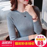 2018秋冬季新款毛衣女圆领套头修身针织衫长袖韩版百搭羊毛打底衫