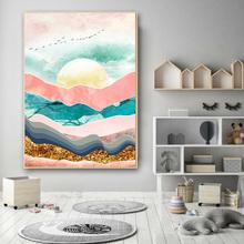 饰画玄关卧室抽象油画 佳彩天颜 diy数字油彩画手绘填色日出客厅装