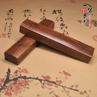 Zizhu sandalwood ruler plain face calligraphy town ruler imitation solid wood paperweight book ruler pressure paper wooden room four treasures