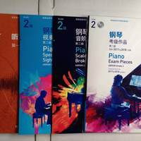 Chinese version of the King's piano grading level 4 textbooks a total of 4 works + scale + sight + listening