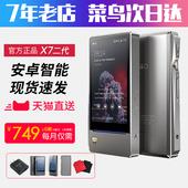 FiiO/飞傲X7二代MARKII安卓智能无损hifi蓝牙平衡口音乐播放器MP3