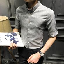夏季灰色五分袖衬衫男士韩版修身新款休闲短袖寸衫男装中袖衬衣潮