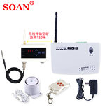 4G full Netcom computer room temperature alarm mobile phone humidity leakage stop power alarm environmental monitoring system