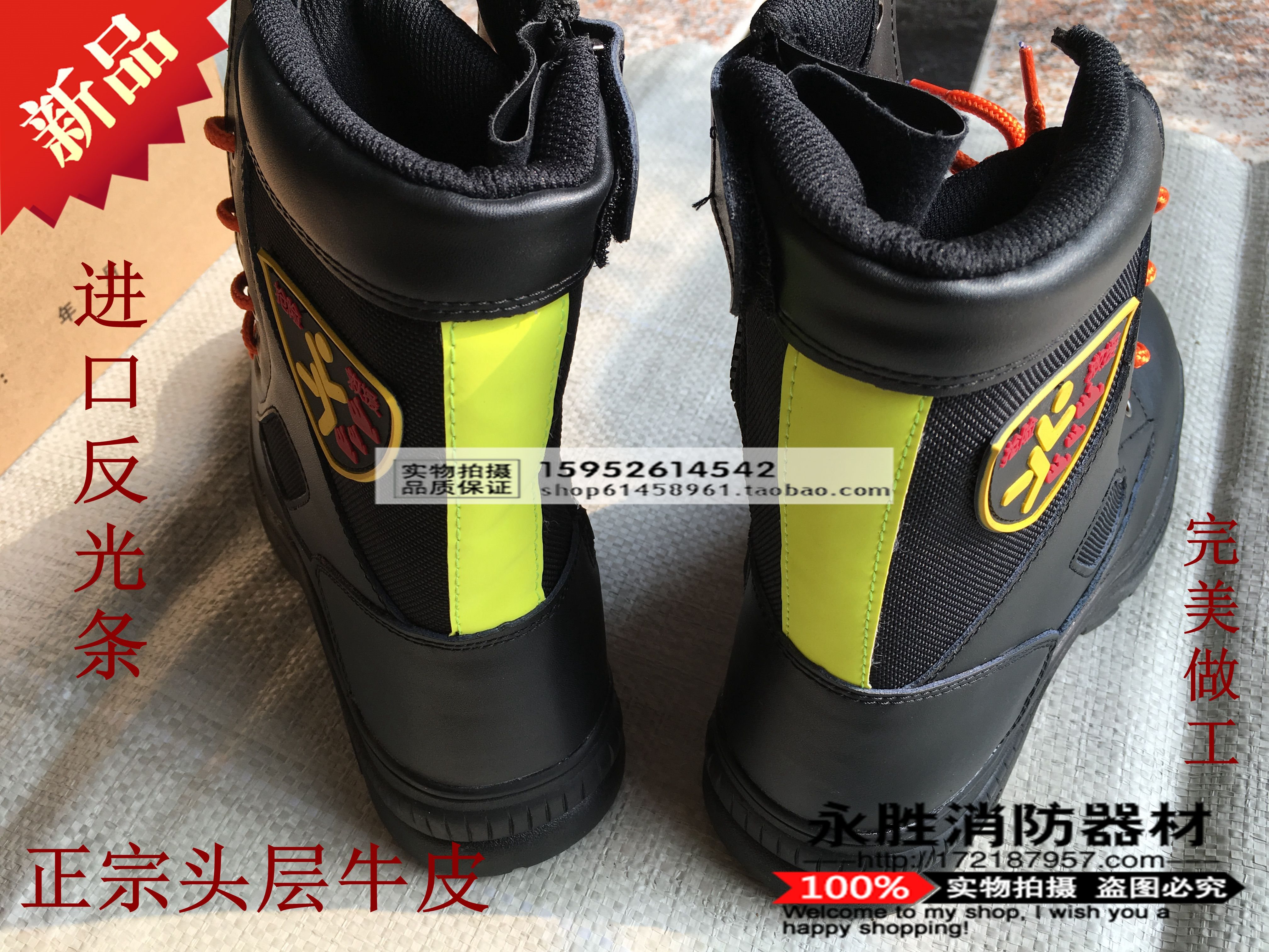 消防员抢险救援皮靴 消防员抢险救援布鞋 消防防护鞋轻便型鞋