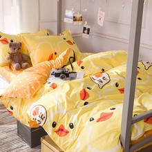 春季四件套简约床品套件学生宿舍被子单人床上三件套1米5被套床单