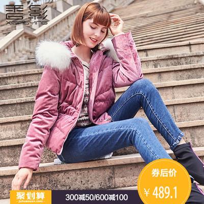 丝绒羽绒服女香影2018冬装新款时尚韩版修身大毛领外套小个子短款