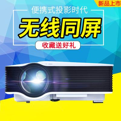 优丽可投影仪机3d迷你微小型高清儿童家庭用1080手机无线wifi