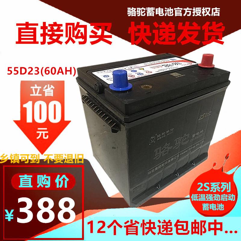 Батареи и аккумуляторы Артикул 525451952101
