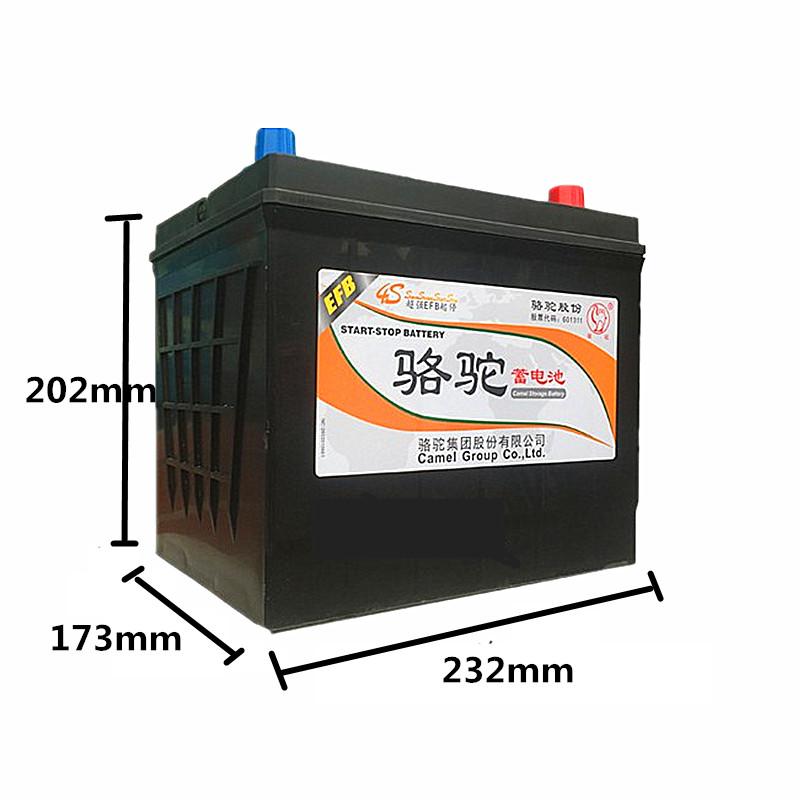 骆驼EFB启停蓄电池Q85适配昂克赛拉阿特兹CX-5思铂睿CRV汽车电瓶