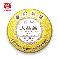 大益普洱茶宫廷臻品熟茶老茶客青睐金针白莲七子饼茶357g(1701)