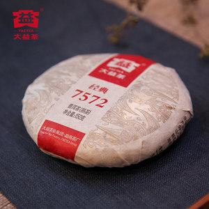 大益普洱茶经典口粮茶老茶客推荐7572标杆熟茶饼茶150g勐海