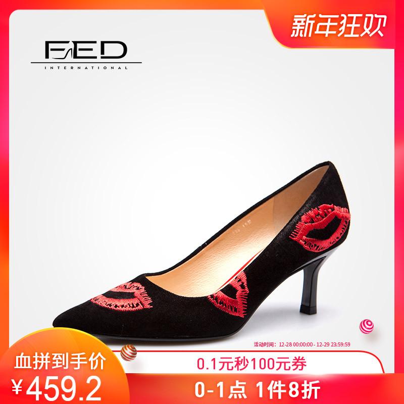 fed女鞋秋季欧美红唇尖头猫跟单鞋黑色绒面拼色尖头高跟鞋4884370
