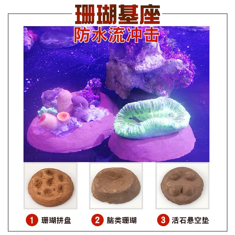 海水鱼缸活石