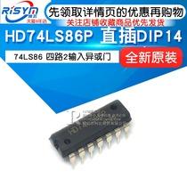 直插DIP14四路2输入异或门HD74LS86P74LS86全新原装Risym