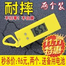 考试数字电子表表钥匙扣便携式小巧大中小学生小挂表电子手表包邮