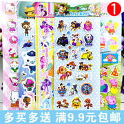 Children's cartoon waterproof kindergarten reward stickers Korean small paste 3d stereo cute bubble stickers Korean version stickers
