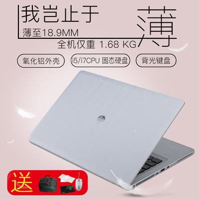 笔记本电脑14寸超薄本HP/惠普9470M-E5H44PA游戏本i7商务便携手提