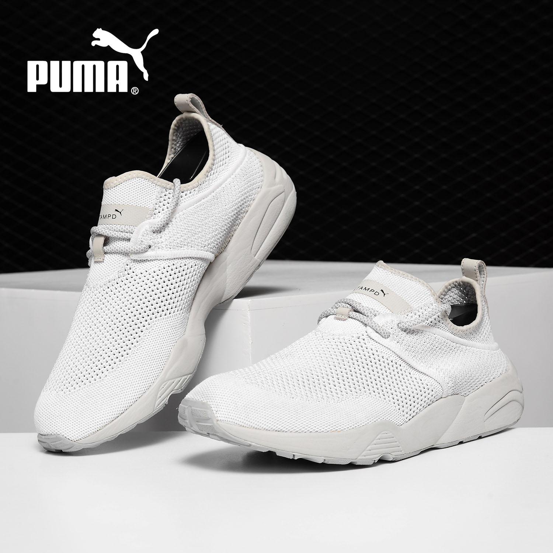 彪马正品2019新款 X STAMPD 网面男女休闲运动跑步鞋362744-03