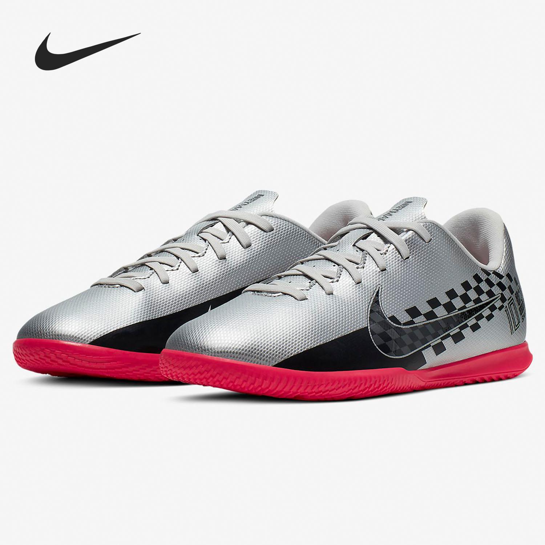 Nike/耐克正品刺客 Vapor XIII Club Neymar IC 儿童足球鞋AT8172