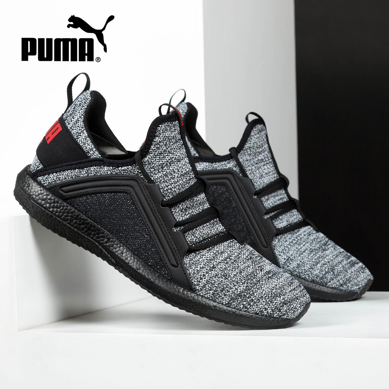 PUMA彪马男鞋2018夏季新款NRGY爆米花网面透气运动跑步鞋190371