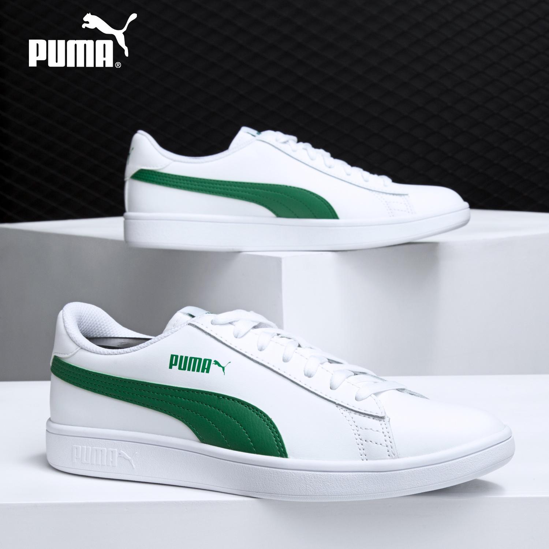 彪马PUMA男鞋女鞋2018新款情侣休闲鞋低帮板鞋小白鞋运动鞋365215