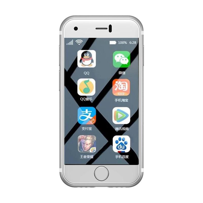SOYES/索野 7S超薄新款XS迷你袖珍网红抖音同款安卓智能卡片手机