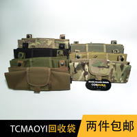 TC0008 folding recycling bag sundries bag storage bag tactical vest with bag imported Cordura DuPont fabric
