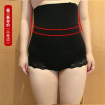 大码女装收腹裤束腰高腰加肥加大胖mm提臀塑形显瘦蕾丝内裤200斤