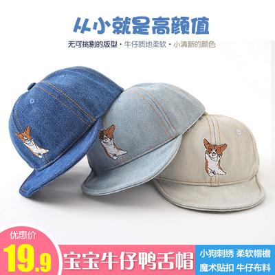 牛仔鸭舌帽3~12岁男女宝宝小狗刺绣魔术贴韩版时尚休闲儿童帽子