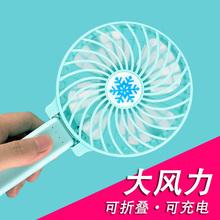 迷你小風扇USB可充電手持便攜式電扇隨身手拿臺式學生宿舍電風扇
