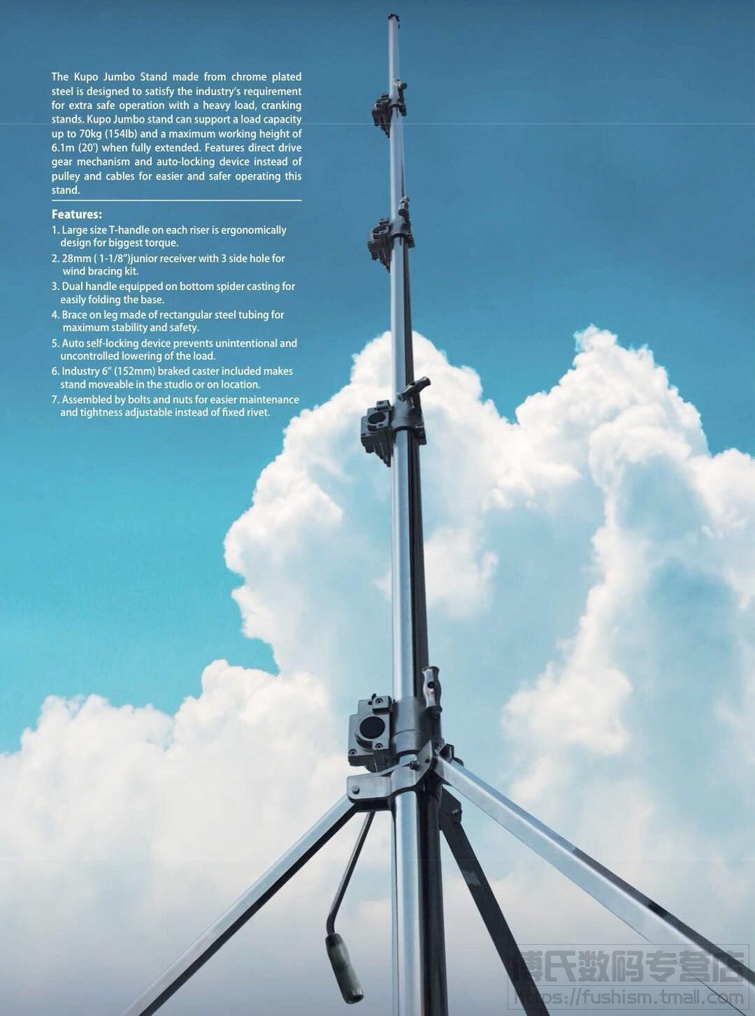KUPO四节手摇影视重型灯架移动脚架四节揺重型支架M90灯架