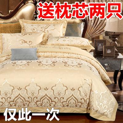 欧美风贡缎提花床上四件套纯棉1.8m2.0米床单全棉双人被套婚庆哪款好