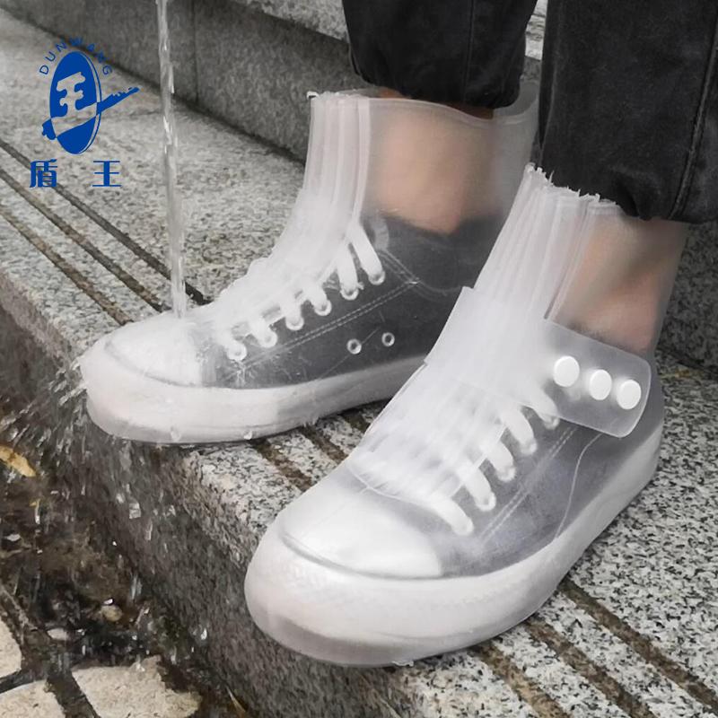 盾王雨鞋套男女短筒儿童雨靴防水防滑透明轻便套鞋四季水鞋防雪鞋