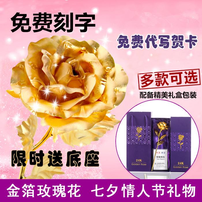金玫瑰老婆玫瑰花