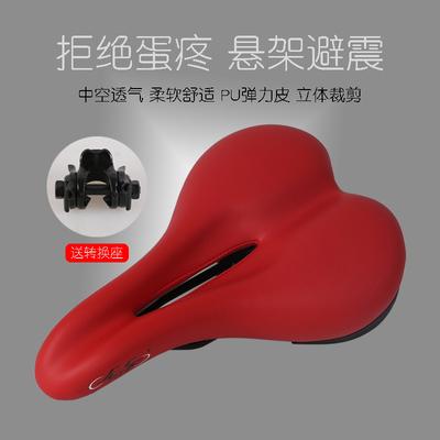 山地车鞍座坐垫自行车车座大坐垫电动车中空座垫长途使用舒适透气