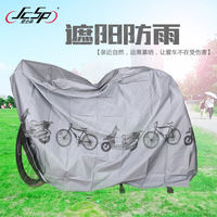 Bicycle car cover electric car cover mountain bike clothing motorcycle rain cover dust cover anti-gray cover sunscreen sunshade