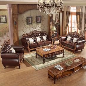 豪华真皮沙发实木雕花转角客厅头层牛皮123组合小户型仿古色精品