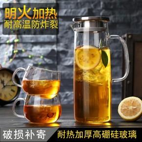 水晶杯珐琅杯袋子玻璃杯刻度办公成人运动工场凉水壶果汁杯细长
