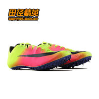 Athletics elite Nike Zoom Ja Fly 3/Superfly Nike sprint spikes Su Bingtian spikes