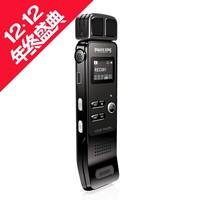 飞利浦录音笔VTR7100 8G高清降噪30米远距声控专业 MP3 包邮送礼