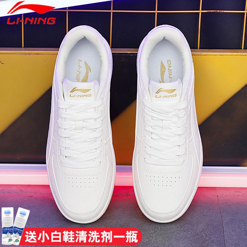 李宁男鞋板鞋白鞋运动鞋空军一号小白鞋秋季2019新款白色休闲鞋子