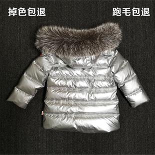 反季促销宝宝羽绒服银色男童女童中长款加厚儿童婴儿大毛领童装
