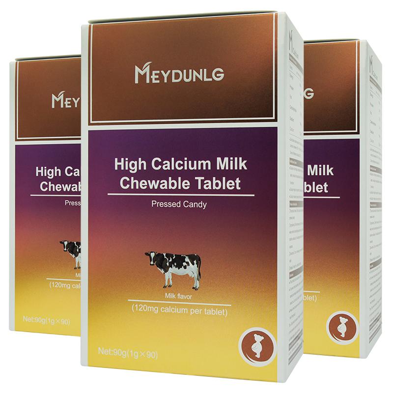 美敦力加 牛乳高钙牛奶咀嚼片  孕产妇妈妈牛奶味 3盒装