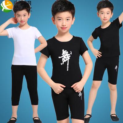 幼儿童民族舞蹈服装男童中国舞练功服小孩跳舞衣服小男孩拉丁舞服