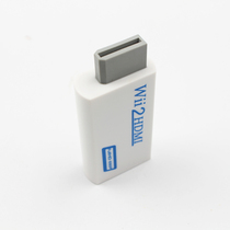 Wii Turn HDMI converter wii HD conversion head 480I output Special