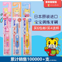 Japan Qiaohu toothbrush 6 months-6 years old children's toothbrush soft hair training milk toothbrush baby deciduous toothbrush import