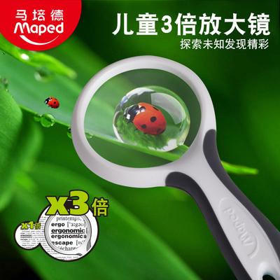 法国马培德3倍高清放大镜儿童昆虫观察器幼儿园学生用玩具手持小小科学家男孩女孩便携小型迷你