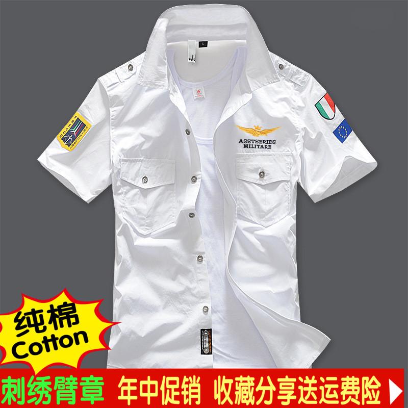 軍旅男士襯衫