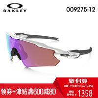 Oakley欧克利谱锐智高尔夫男女运动太阳眼镜OO9275 RADAR EV