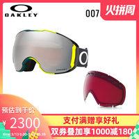 Oakley/欧克利2019新品雪镜谱锐智护目镜AIRBRAKE XL 0OO7071